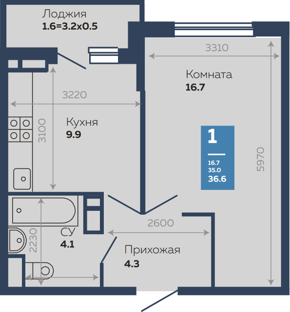 Планировка 1-комнатной квартиры